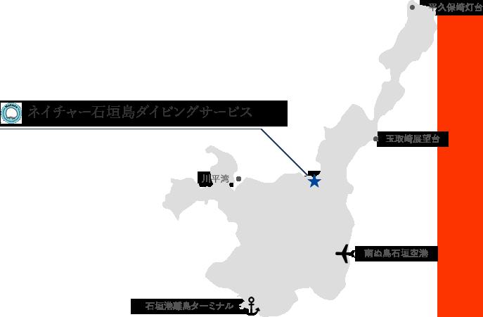 ネイチャー石垣島ダイビングサービスへのルートマップ