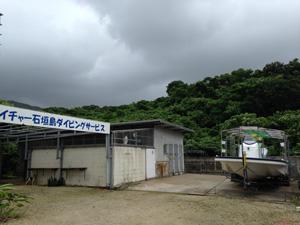 台風対策後のお店