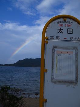 バス停と虹