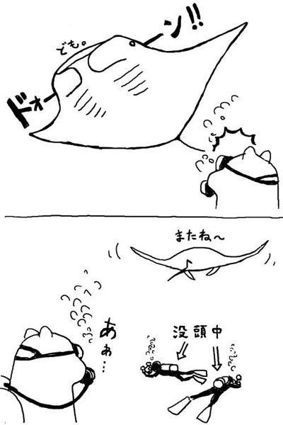 ツヨシのイラスト