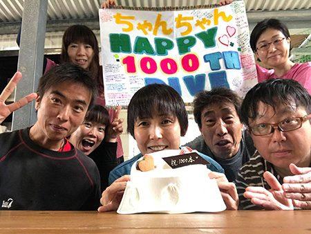 1000本!!